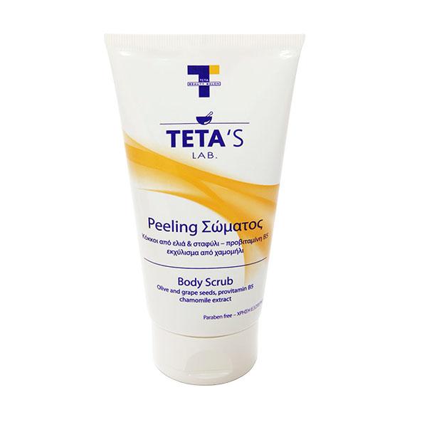 Emily's Beauty - TETA - Peeling Σώματος